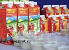 Молоко отборное Полярная звезда
