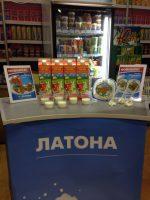 Новинки на стенде Североморского молочного завода